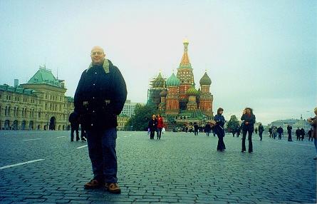 Kurma Red Square: