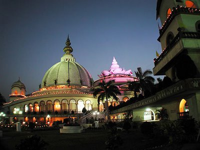 Mayapur, West Bengal: