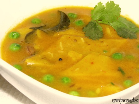 dal with a difference:
