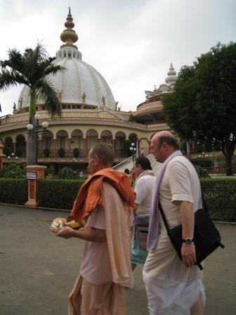 past the Samadhi Building: