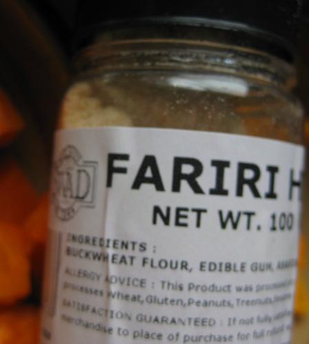 up close fariri: